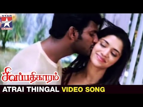Sivapathigaram Tamil Movie Songs | Atrai Thingal Video Song | Vishal | Mamta Mohandas | Vidyasagar