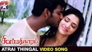 Sivapathigaram Tamil Movie Songs | Atrai Thingal Video Song | Vishal | Mamta Mohandas | Vidyasagar