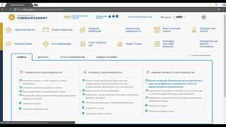 узнаём адрес, место жительства, номер удостоверения гражданина Казахстана по ИИН онлайн