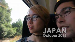 Japan Holiday - Tokyo Days 1 & 2
