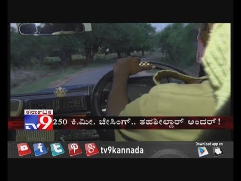 Supercop: Child Kidnap in Bangalore Caught in TN | Cops Arrest Thief by  Chasing