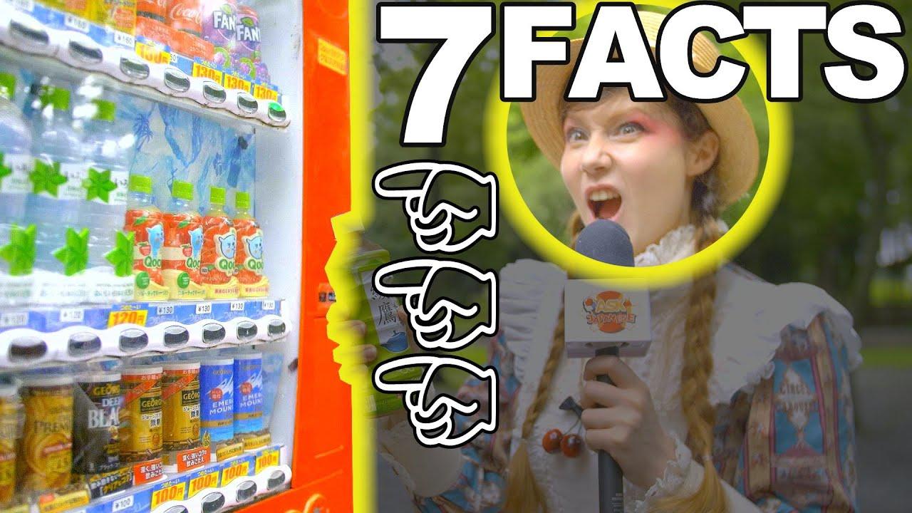 7 Surprising Facts about Japan's Vending Machines