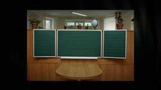 школьная доска купить Киев (044) 39-28-6-28(, 2012-12-05T19:29:56.000Z)