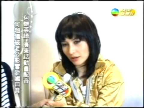 Josie Ho - the voice behind the villain in Animax Asia's LaMB