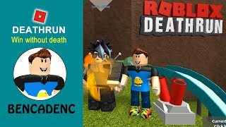 ROBLOX DEATHRUN   WIN WITHOUT DEATH