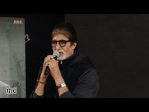 Big B's 'PINK' Based On Rapes ? - Find Out In This Video