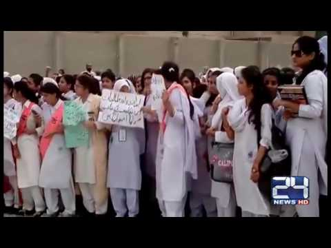 24 Report : Karachi Sir Syed college students protest against water and electricity failure