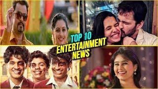 Top 10 Entertainment News   Weekly Wrap   Mrunal Dusanis   Siddharth Chandekar   Boyz2