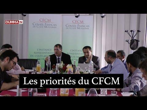 Les priorités du CFCM