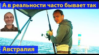 Рыбалка. Океан. Не всегда клюет. (видео 344)