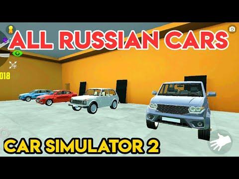 unlocked-all-russian-cars-|-car-simulator-2-gameplay