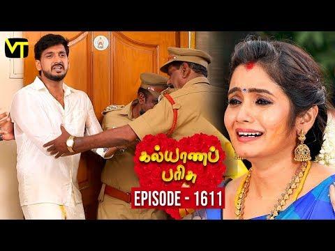 Kalyana Parisu Tamil Serial Latest Full Episode 1611 Telecasted on 20 June 2019 in Sun TV. Kalyana Parisu ft. Arnav, Srithika, Sathya Priya, Vanitha Krishna Chandiran, Androos Jessudas, Metti Oli Shanthi, Issac varkees, Mona Bethra, Karthick Harshitha, Birla Bose, Kavya Varshini in lead roles. Directed by P Selvam, Produced by Vision Time. Subscribe for the latest Episodes - http://bit.ly/SubscribeVT  Click here to watch :   Kalyana Parisu Episode 1610 - https://youtu.be/lyz7BmJ4l9Y  Kalyana Parisu Episode 1609 https://youtu.be/4TffzI_eDZs  Kalyana Parisu Episode 1608 https://youtu.be/cq-ISFKeEfA  Kalyana Parisu Episode 1607 https://youtu.be/dt26wgxj7E8  Kalyana Parisu Episode 1606 https://youtu.be/qEZAKuunKYQ  Kalyana Parisu Episode 1605 https://youtu.be/vvgVOUVGCDc  Kalyana Parisu Episode 1604 https://youtu.be/09sFFTkE3YQ  Kalyana Parisu Episode 1603 https://youtu.be/bqYSDsuSNYw  Kalyana Parisu Episode 1602 https://youtu.be/FyBVpKDFF68   For More Updates:- Like us on - https://www.facebook.com/visiontimeindia Subscribe - http://bit.ly/SubscribeVT