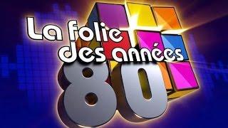 quizz annee 80 blind test chansons françaises