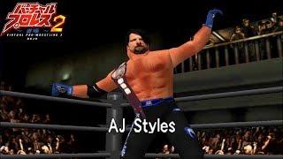 nL Live - Virtual Pro Wrestling 2: World War Mod!