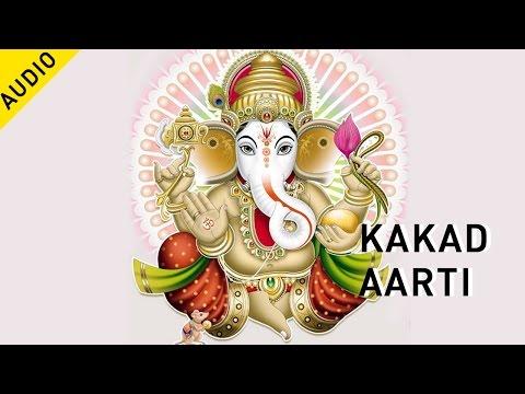 Kakad Aarti | Ravindra Sathe | Ganesh Aaradhana | Musica