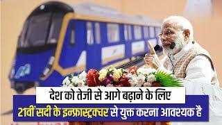टुकड़ों टुकडों में नहीं एक भारत श्रेष्ठ भारत के नजरिए के साथ हम आगे बढ़ रहे हैं प्रधानमंत्री मोदी