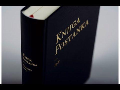 HLADNO PIVO - Knjiga postanka