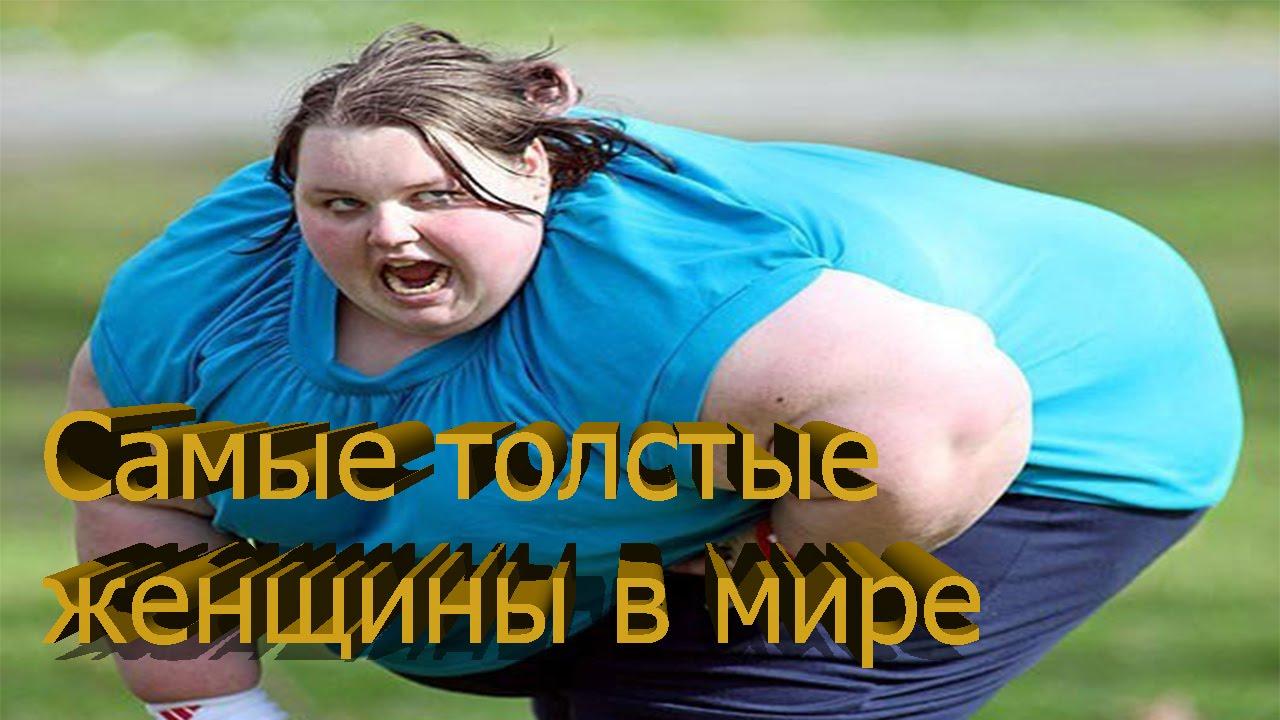 tolstie-zhenshini-sadomazohistki