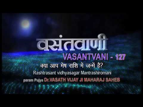 vasant wani 4