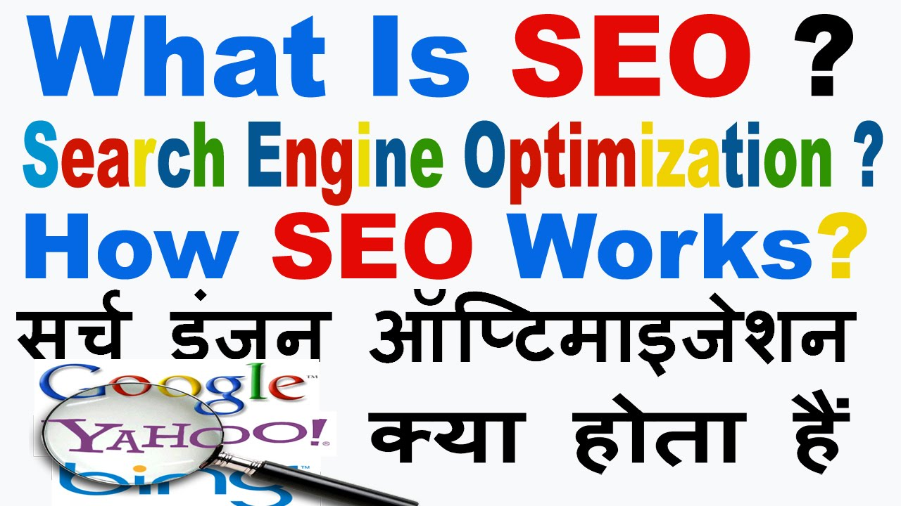 Seo Search Engine Optimization Tutorial
