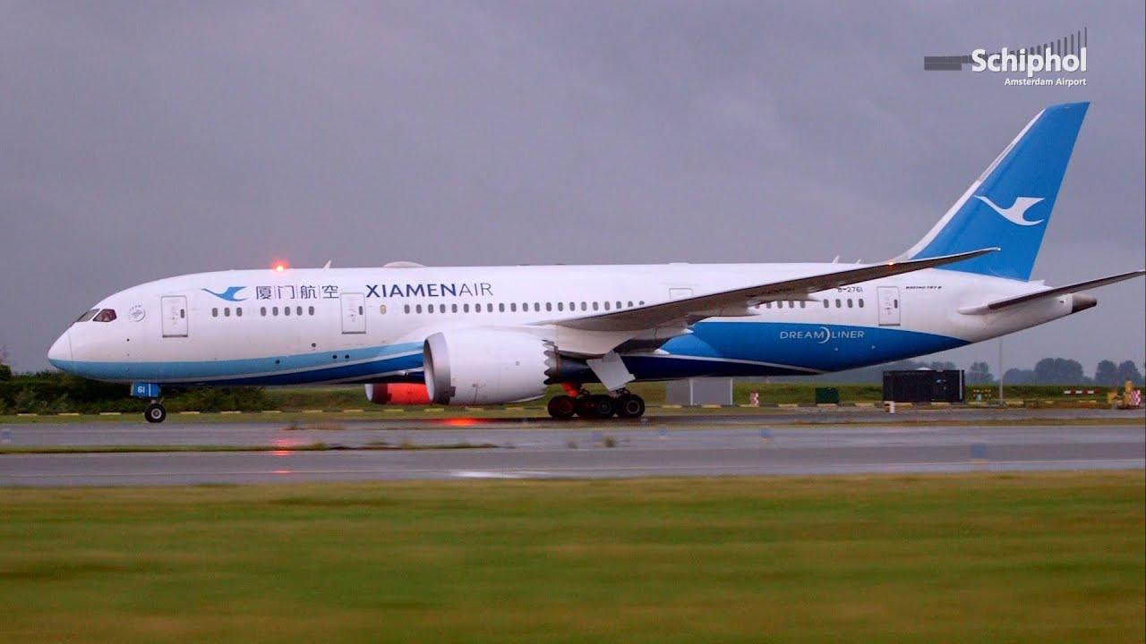 Nieuw op Schiphol: Xiamen Airlines - YouTube