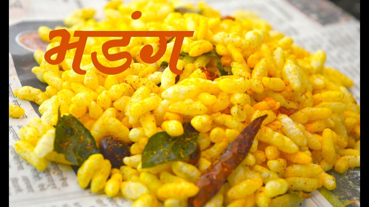 bhadang full recipe authentic maharashtrian snack youtube youtube premium forumfinder Gallery
