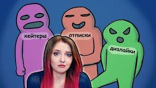 СВИТОК ПРАВДЫ, ПРОБЛЕМЫ и Я, НЕ-А. История веб-комиксов