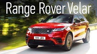 Первый тест кроссовера Range Rover Velar.  Как едет самый красивый автомобиль в классе?