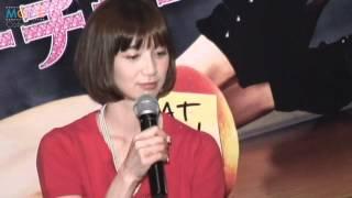 芹那/『バッド・ティーチャー』トークイベント (ムビコレTOPはこちら) http://www.moviecollection.jp/