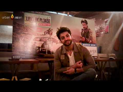 Karan Wahi In A Jolly Conversation With UrbanAsian | Love OK Please