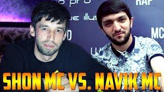 ВЫЗОВ Navik MC vs. Shon MC, Видео Battle (WWW.221.SU)