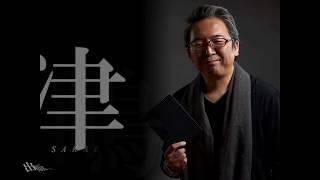タイトルサブタイトル仮決め <商業出版への企画書>