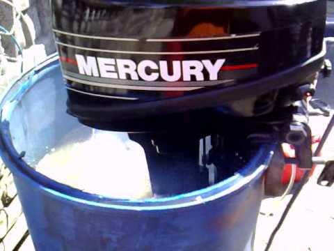 Mercury 9 9 hp outboard motor 1996r 2 stroke dwusuw for Mercury 9 hp outboard motor