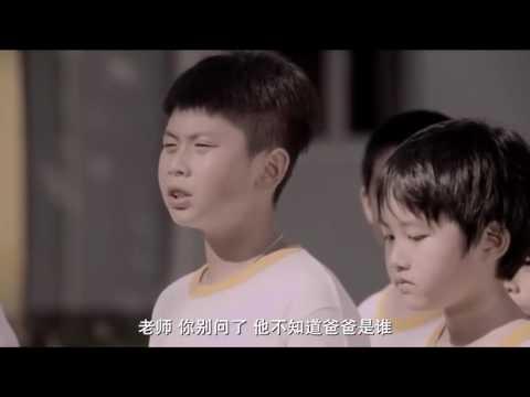 Hong Kong #18 movie 2016