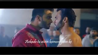 Daang ( Full Lyrics Video ) | Mankirt Aulakh  | Latest Punjabi Song  | Desi Lyrics