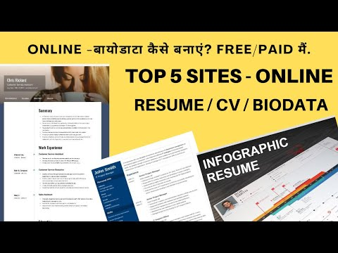 TOP 5 Sites-Make Resume Free/Paid Online I Professional Resume I Fresher Engineer CV I Free Template