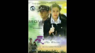 Video The Classic Ost-Me To You, You To Me download MP3, 3GP, MP4, WEBM, AVI, FLV Mei 2017
