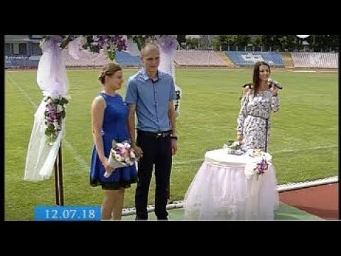 ТРК ВіККА: Півтисячі «так»: на черкаському стадіоні уклали ювілейний «Шлюб за добу»