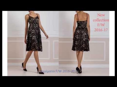 5c8dbc1f9986 Φορέματα new collection F W 2016-2017 - YouTube