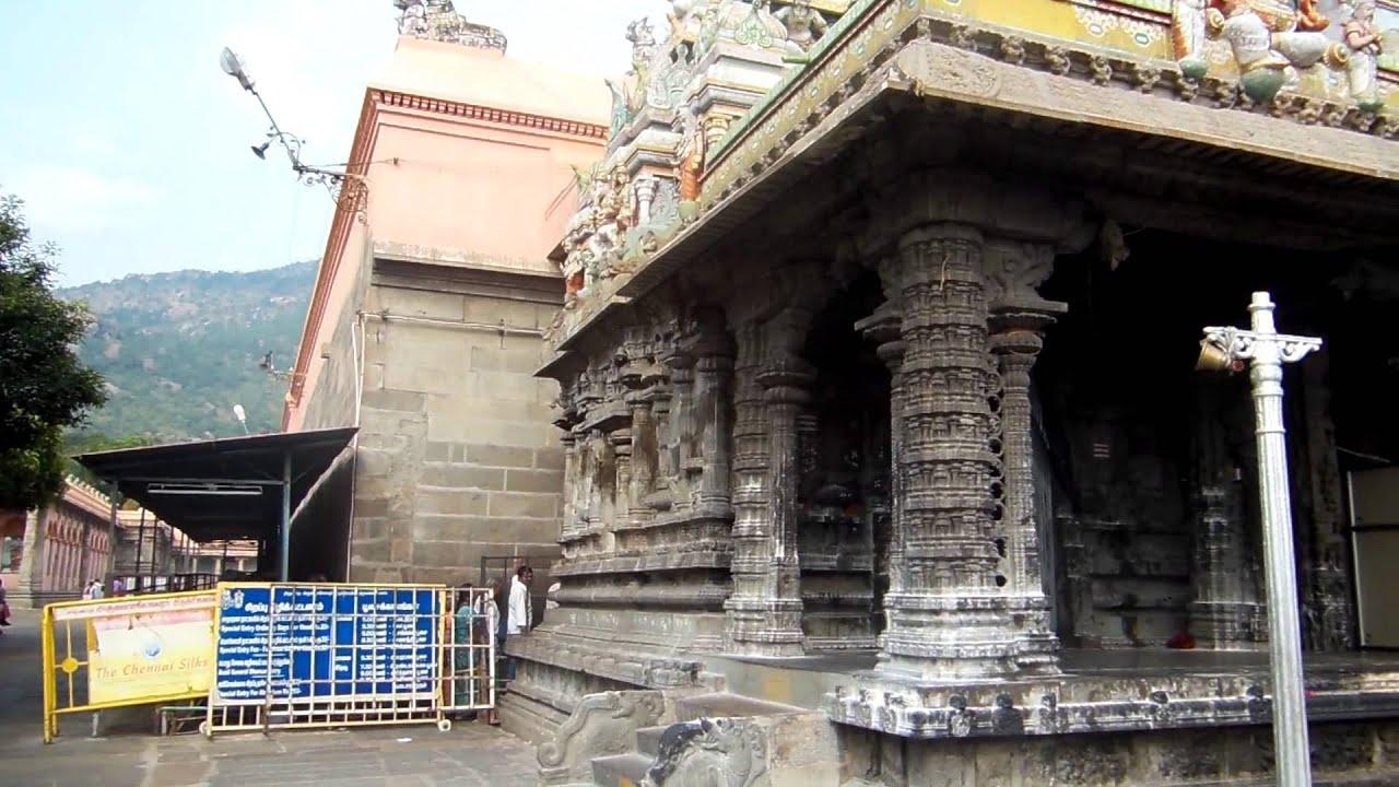 Arunachalam Temple, Tiruvannamalai, Tamil Nadu, India ...  Arunachalam Tem...