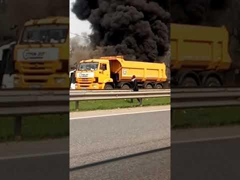 Горит автобус ДЮСШ Метеор в селе Ям Московская область