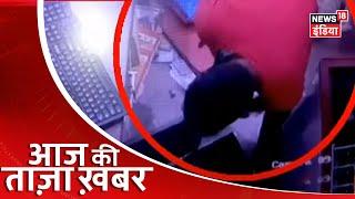 Aaj Ki Taaza Khabar- सुबह की बड़ी खबरें | Top Morning Headlines | News18 India