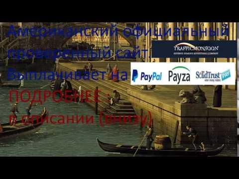Как заработать на SEO Sprint и выводить по 500 рублей в деньиз YouTube · Длительность: 6 мин48 с