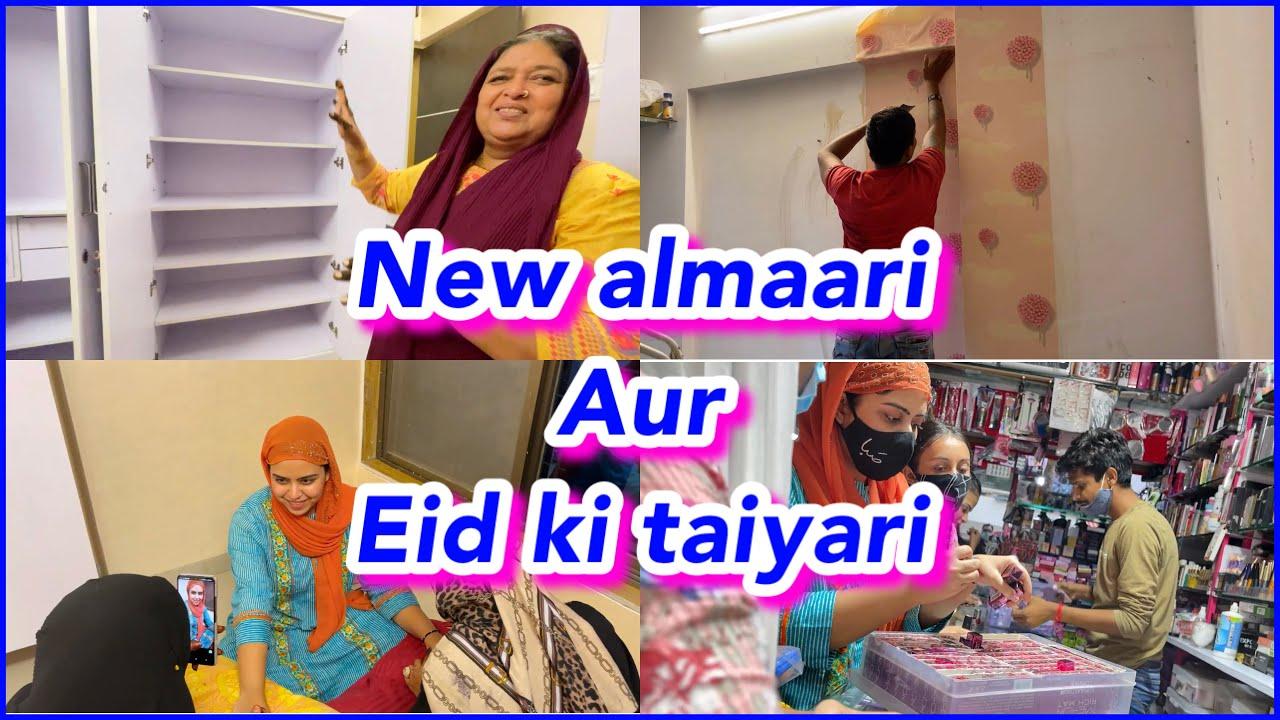Room makeover | new furniture | EID preparation | Ibrahim family vlog