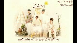 Thai Sub 위로 Consolation  2AM 투에이엠 Karaoke