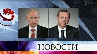Стали известны подробности телефонных переговоров президентов России и Турции.