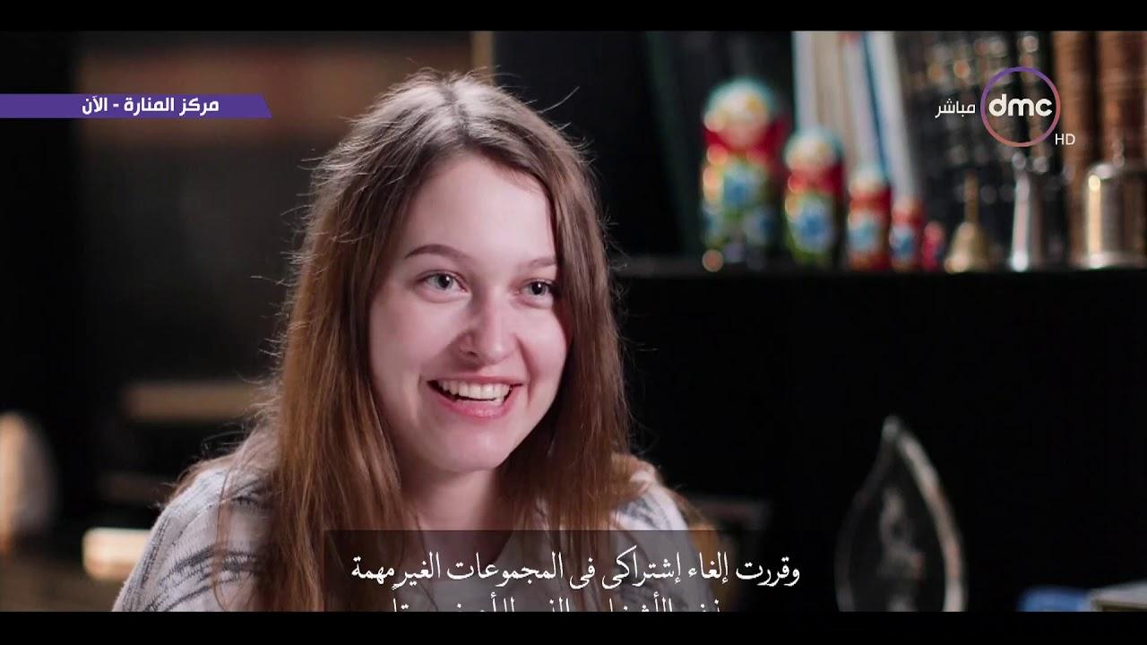 dmc:الفيلم الوثائقي
