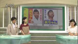 NHK ニューステラス関西 2013.9.6 18:30-
