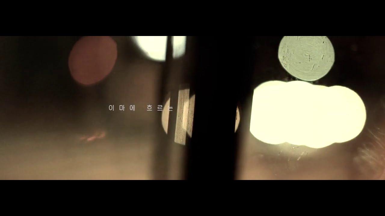 형광소년 Fluorescence Boy 연가 Love Song | Official Video