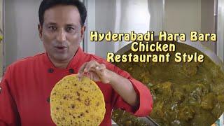 Hariyali Chicken Hyderabadi Recipe - Easy and Tasty Hara Masala Chicken with Besan Roti